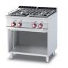 Plan de cuisson 4 feux vifs 700 mm - LOTUS